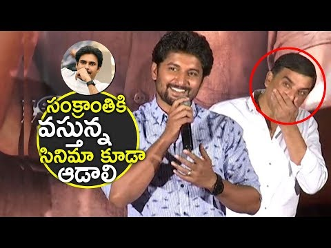 Nani about Coming Movies In Telugu | MCA Movie Trailer Launch | #MCATrailer | NewsQube
