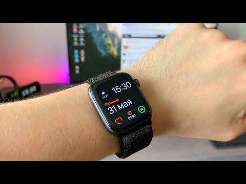 Впечатления от Apple Watch Series 4