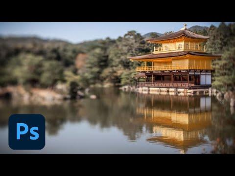 Perspective Warp in Photoshop CC