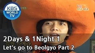2 Days and 1 Night Season 1 | 1박 2일 시즌 1 - Let's go to Beolgyo, part 2