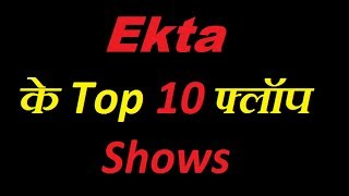 Ekta Kapoor's Top 10 Flop Serial On Indian Tv