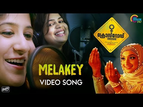 Crossroad Malayalam Movie | Melakey Song Video ft Shweta Mohan, Anitha Shaiq | Official