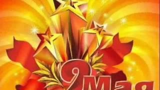 Попурри из песен Великой Отечественной Войны (А.В.Якушин)