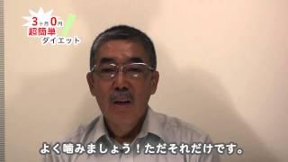 健康アドバイザー資格については→ http://www.japan-oral.or.jp/advisor...