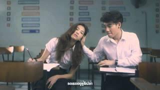 ปั่น - อย่านอนดึก (Official Why Care? MV by Malee and Spicydisc) | spicydisc.com