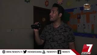 Asaib Zada Episode #122 14 September 2018 |7News|