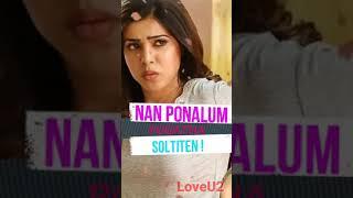 Samantha WhatsApp status tamil| Trending WhatsApp status tamil| Subscribe now LoveU2