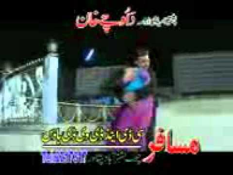 Urdu sexy songs