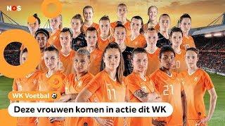 Welke vrouwen spelen er precies bij Oranje?