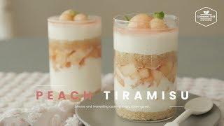 노젤라틴!🍑 복숭아 티라미수 만들기 : No-Gelatin Peach Tiramisu Recipe - Cooking tree 쿠킹트리*Cooking ASMR