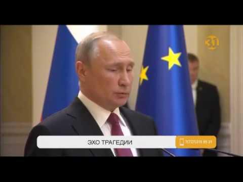 Владимир Путин впервые прокомментировал взрыв на полигоне под Северодвинском