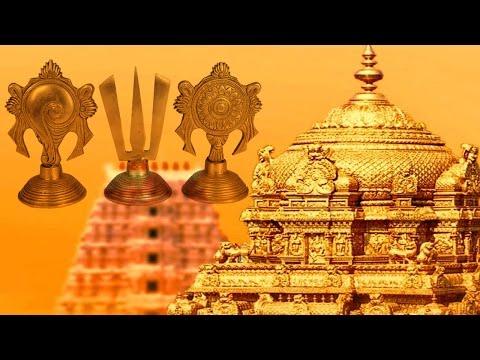 Sri Venkatesa Kavacham in Tamil - ஸ்ரீ  வெங்கடேச கவசம் - Chitra & Alamelu - Devotional Songs