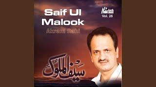 Saif Ul Malook (Pt. 8)