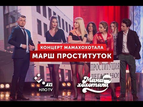 Паттайя 2017 / Как снять Проституткуиз YouTube · С высокой четкостью · Длительность: 10 мин57 с  · Просмотры: более 4.000 · отправлено: 18-4-2017 · кем отправлено: Ватага ТВ