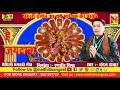 हे जगदम्बा II Maithili Bhagwati Geet II Chandan Thakur