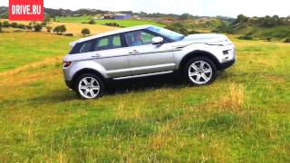 2011 Range Rover Evoque — За кадром