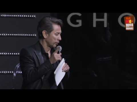 Ghost In The Shell - Tokyo Event - Scarlett Johansson Takeshi Kitano