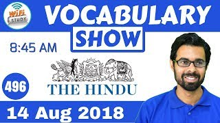 8:45 AM - Daily The Hindu Vocabulary with Tricks (14 Aug, 2018) | Day #496