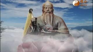 易經與人生序文(九) 【易經心法講座011】| WXTV唯心電視台