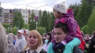 День Республики Карелия low
