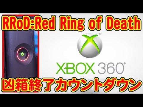 [RRoD] リッジレーサー6 / RIDGERACER6 [XBOX360]