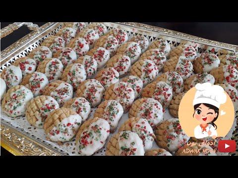 حلويات عيد الفطر 2020 حلوة الشهدة بمكونات رائعة و اقتصادية و تزيين رااقي و المذاق ياا سلاام