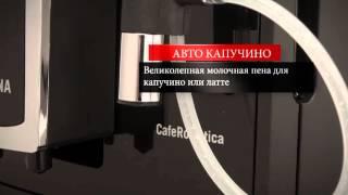 Какую купить кофемашину для офиса?  Кофемашина Nivоna Cafe Romantica 646(, 2013-12-02T21:19:54.000Z)