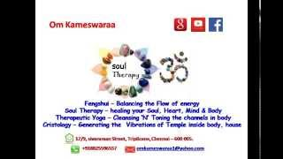 SOUL THERAPY - invoking the LOVE & MERGING WITH THE LIGHT -~ karpura gauram ~