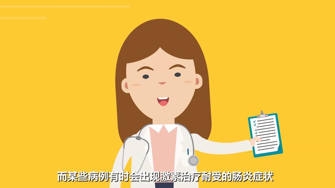 PD-1抑制劑的副作用及應對處理