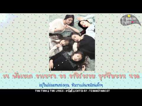 Free Download Karaoke:thaisub - Pat Pat (토닥토닥) - Exid  By . T J Mp3 dan Mp4