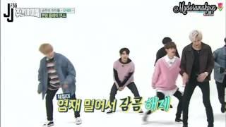 Got7 Weekly Idol || Еженедельный айдол