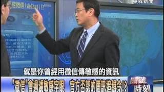 Video 【關鍵時刻2200】歐美 澳 印都怕的華為 入侵台灣國手的莫名恐懼20121018 download MP3, 3GP, MP4, WEBM, AVI, FLV November 2018
