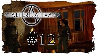 ALTERNATIVA [Folge 12] - Der Mörder vom Professor