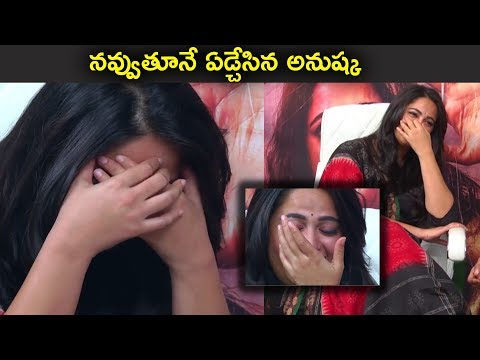 Anushka Gets Emotional On Bhaagamathie Team Interview | NewsQube