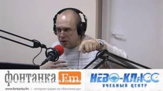 видео Осаго в Новокосино
