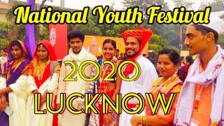 National Youth Festival 2020 | Lucknow- 23 वां  राष्ट्रीय युवा उत्सव 2020 |