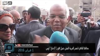 """بالفيديو .. محافظ القاهرة لمصر العربية العيش جميل وبـ"""" 5 صاغ """""""