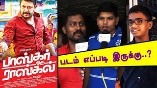 """Bhaskar Oru Rascal"" Movie Public Opinion | Public Response | Arvind Samy | Amala Paul"