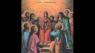 Let us praise the Lord- Asomen-English-Pentecost- Bekhit Fahim