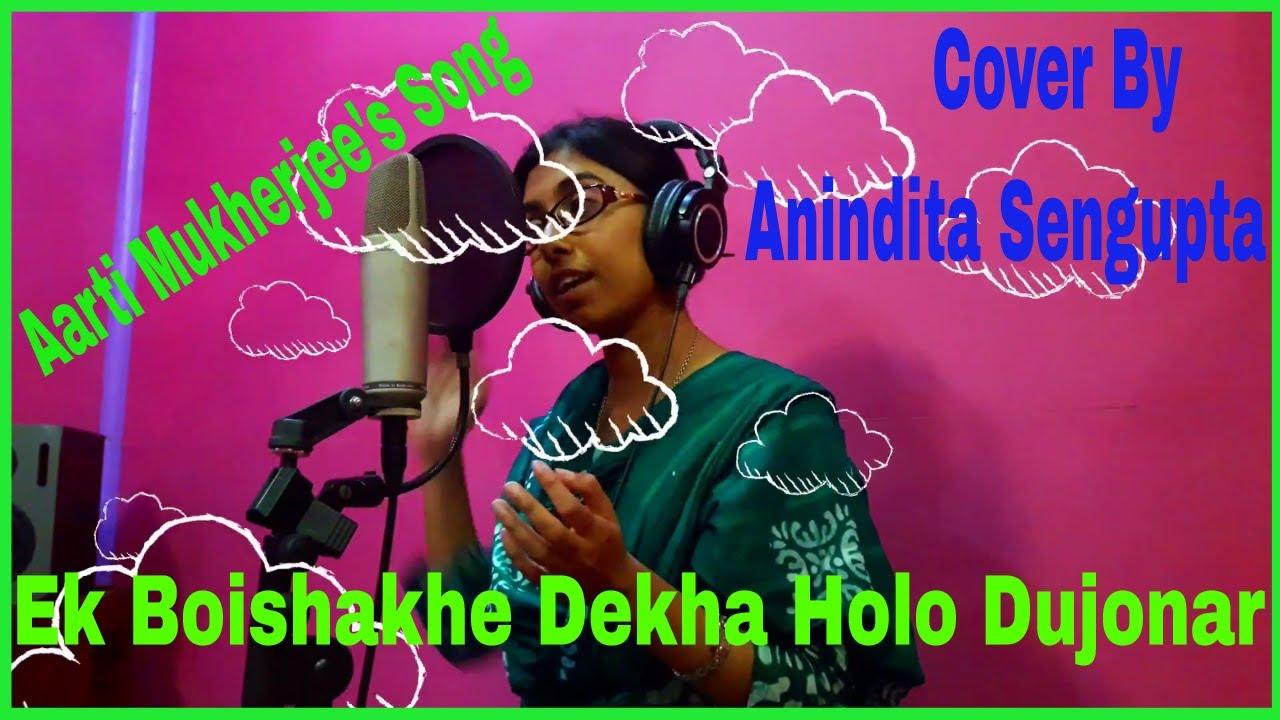 Ek Boishakhe Dekha Holo Dujonar । Cover By Anindita
