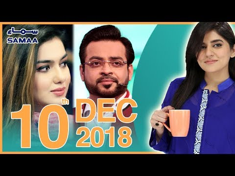 Dr Liaquat & Syeda Tuba Exclusive | Subh Saverey Samaa Kay Saath | Sanam Baloch | Dec 10,2018