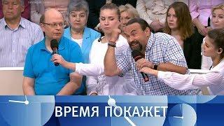 Народ Украины. Время покажет. Выпуск от 25.07.2018