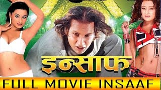 Nepali Movie – Insaf | Rajesh Hamal, Dheren Shakya Nikhil Upreti