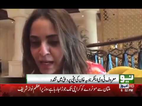 Hollywood actor physically abused my daughter during audition, claims Nadia Khan