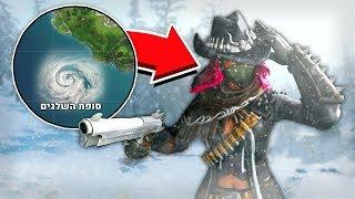 דרך חדשה להכנס לתוך *הסופה המסתורית* שמתקרבת לפורטנייט!!! + דרך לצאת מכל העולם של פורטנייט!!!