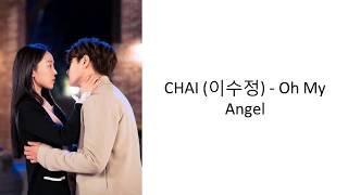 CHAI (이수정) - Oh My Angel (Angel's last mission : love(단, 하나의 사랑) Easy Lyrics