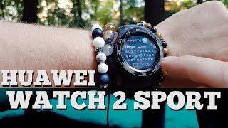 Могут ли Huawei Watch 2 заменить смартфон?