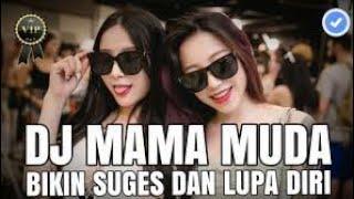 Download #KOMPAKWALAUBERJARAK DJ Tik Tok Mama Muda (DJ terbaru 2020) #AMBYAR #mamaenak
