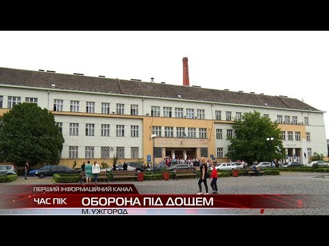 Оборона під дощем: в Ужгороді профспілки захищали свою будівлю