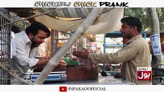 | Chicken Chick Prank |  By Nadir Ali In  | P4 Pakao | 2019